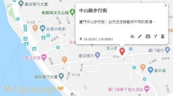 xiamen-pedestrian-street-map