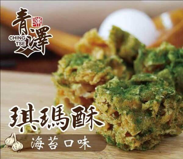 琪瑪酥-海苔