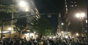 VIDEO: Black Lives Matter Celebrate Killing Of Pro-Police, Patriot Prayer Member