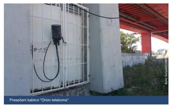пресечен-оптички-кабл-орион-телеком