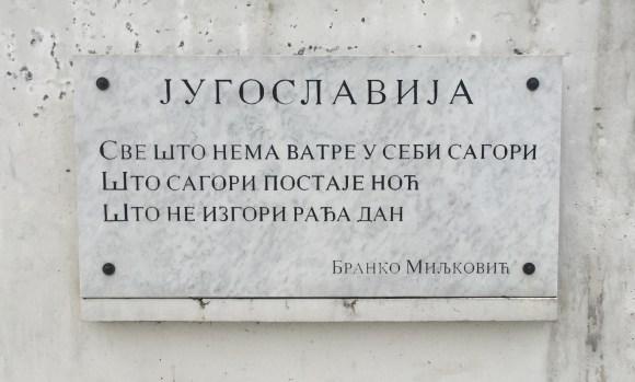 Spomenik Jugoslaviji kod Ušća