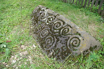 360px-Stone_near_Banja_Koviljaca