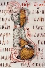 miroslavovo jevandjelje - 117 of 396