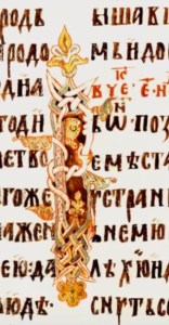 miroslavovo jevandjelje - 159 of 396