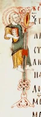 miroslavovo jevandjelje - 166 of 396