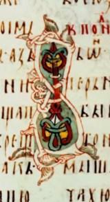 miroslavovo jevandjelje - 189 of 396