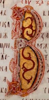 miroslavovo jevandjelje - 213 of 396