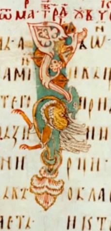 miroslavovo jevandjelje - 289 of 396
