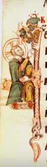 miroslavovo jevandjelje - 303 of 396