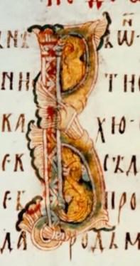 Minijature iz Miroslavljevog jevanđelja