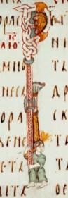 miroslavovo jevandjelje - 71 of 396