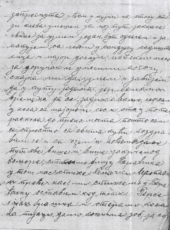 Borislav DŽelatović od Ćuprije do Skadra