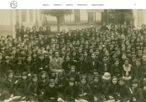 miltoskountouras.gr - Η επίσημη ιστοσελίδα του Έλληνα Παιδαγωγού