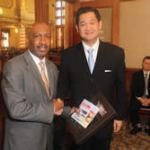 Indonesian Consul General visits City Hall
