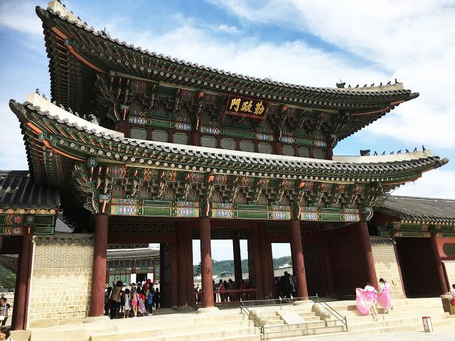 Seul Corea del Sur
