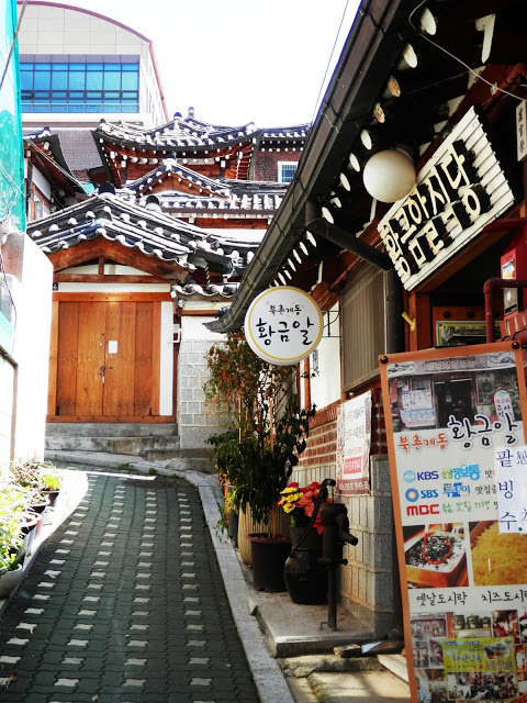 Bukchon Hanok Village Seul