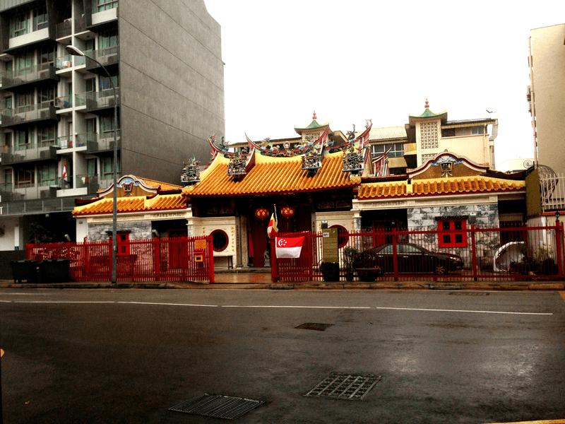 Leong San See Temple Singapur