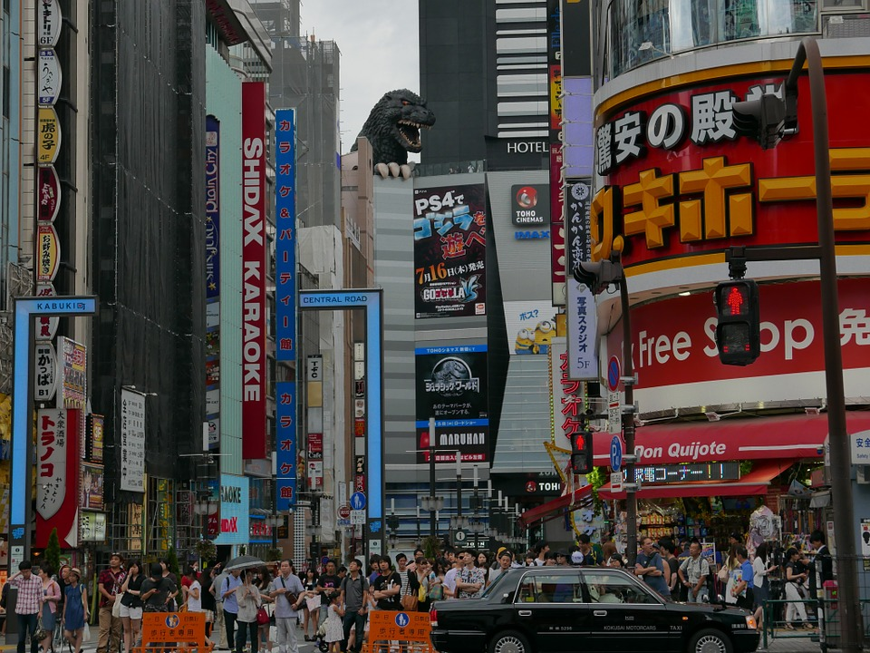 Japan Shibuya Godzilla Tokyo Toho Cinema