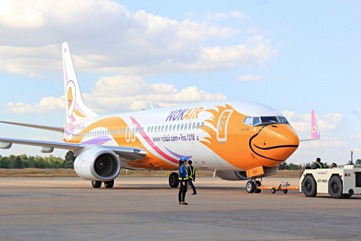 Aerolíneas Bajo Coste Asia
