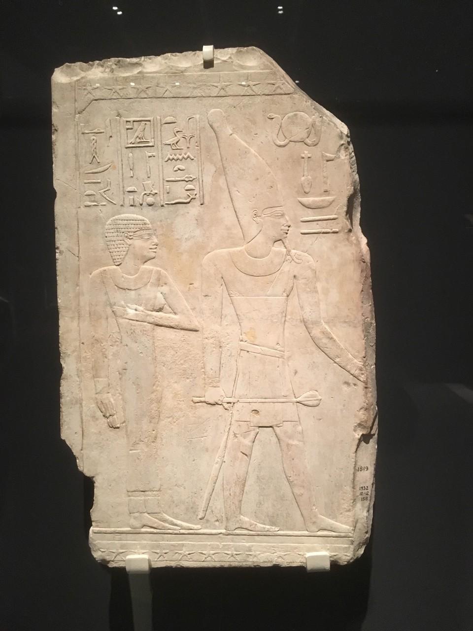 Faraon Relieve Egipto