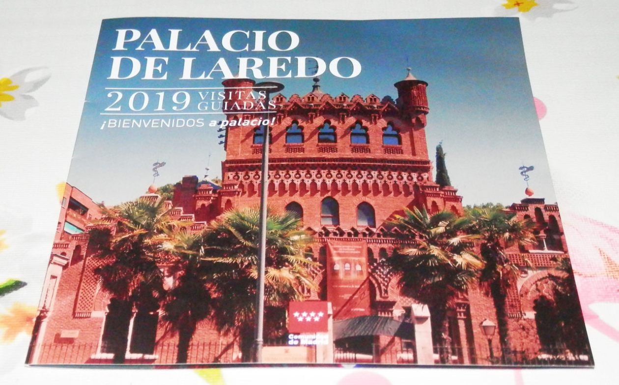 Palacio Laredo Alcala Henares