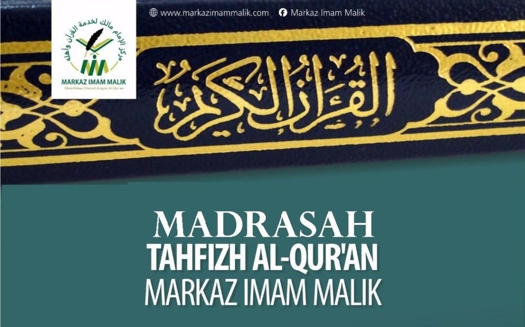 Madrasah Tahfizh Al-Qur'an markaz imam malik