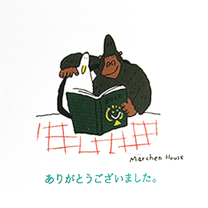 開店から45年、子どもの本専門店「メルヘンハウス」閉店…でもまたいつか!
