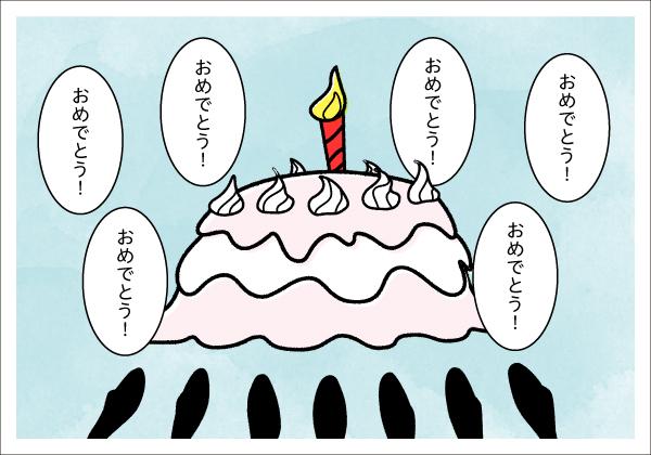 【4コマ漫画】きょうのおさかな#16-2