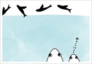 【4コマ漫画】きょうのおさかな#18-1