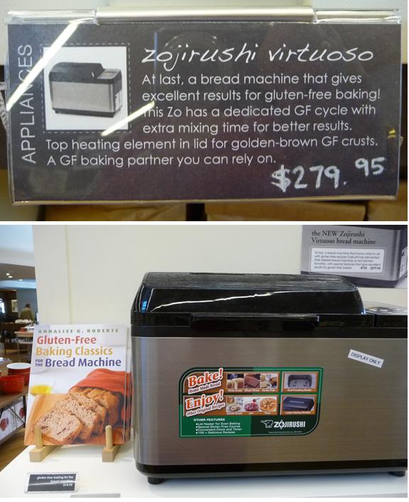 newest bread machine