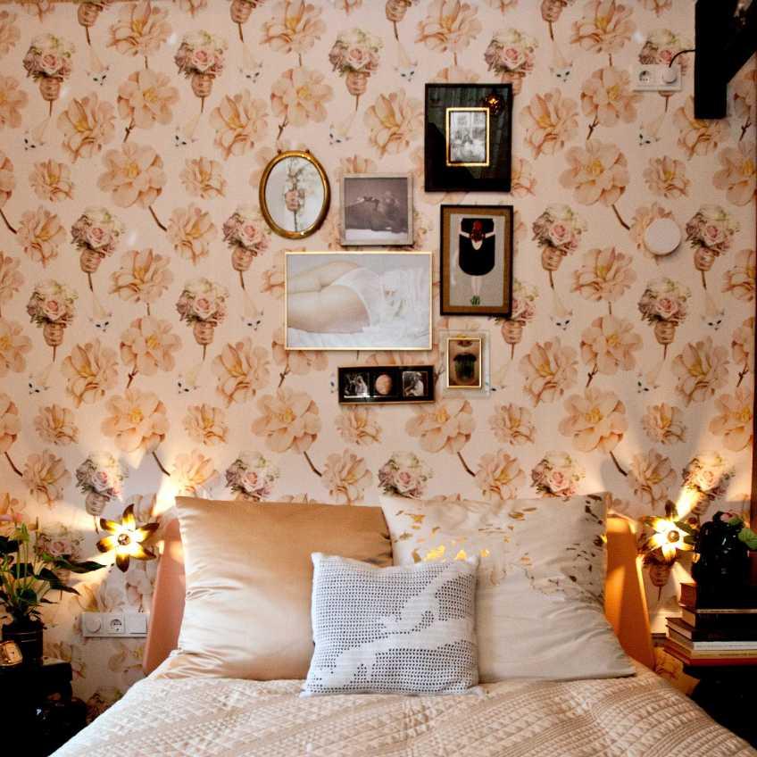 love_phil_wallpaper