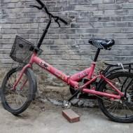 bike in china