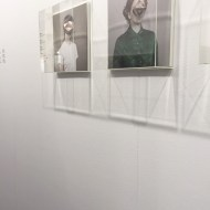 Alma Haser at The Photographers Gallery, London
