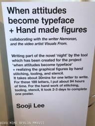 Sooji Lee