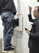 Jory Hull (Galerie/Julian Sander)