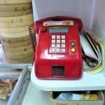 台湾で地震や台風に遭遇したら。たびレジ登録とネットで安否確認を
