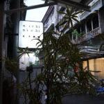 nichi nichi 日子咖啡|赤峰街、バナナカフェラテは大人の味