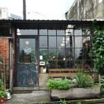 「ANA Travel & Life」「台湾のカフェ」と「香港スタイル雑貨」コラム掲載情報