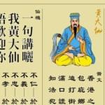 苦中作樂。こんな時にも輝く、香港人のスパイスが効いたユーモアのセンスと創造力