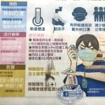 台湾人が「日本大丈夫?」と敬遠しはじめた日。