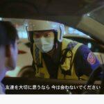 台湾の新型コロナ対策「台湾モデル」時系列を初動からふり返る