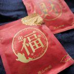 春節モードの耳掛けコーヒーを台北土産に。恩山咖啡南京三民店N3 Cafe