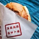 「細記港式麵包專賣店」香港人パン職人の香港ローカルパンと奶茶で、台北の路地裏から香港へワープ。