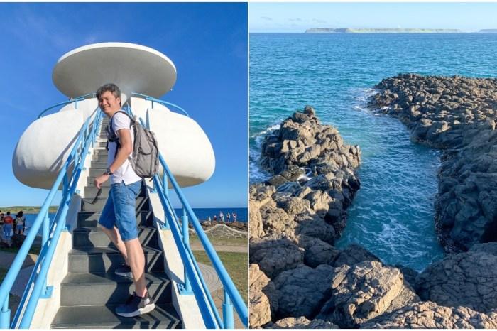 澎湖 風櫃洞&幽浮觀景台:澎湖IG熱門景點,欣賞風櫃濤聲、水柱噴潮三大自然景觀