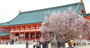 京都這樣也好玩》平安神宮&嵐山小火車,京都賞櫻一日遊,適合帶著長輩、小孩同行