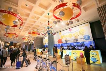 日本環球影城推薦住宿》環球港口飯店 Hotel Universal Port:小小兵飯店,雙人房分享