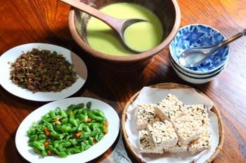 花蓮景點》彭記客家擂茶:邊磨茶料邊聊天,客家風情的滋味