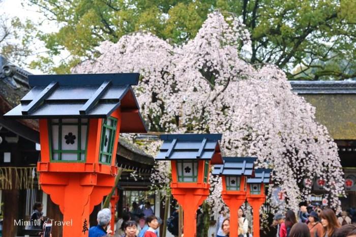 【京都賞櫻景點】平野神社:京都免費賞櫻名所,卡哇伊櫻花松鼠御神籤