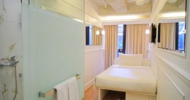 【香港住宿】銅鑼灣迷你酒店:麻雀雖小五臟俱全的香港酒店,便宜簡潔購物方便