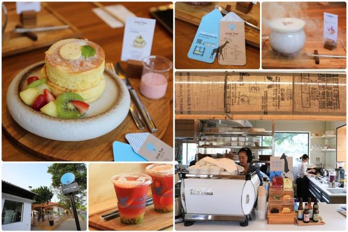 【台中審計新村】成真咖啡館Come True coffee:舒芙蕾 x 創意咖啡,美好的夏日午後~